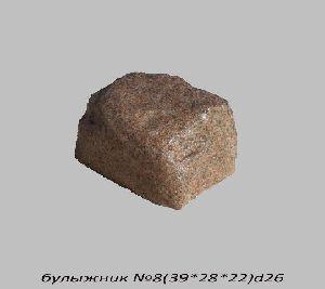 Булыжник №8 (39х28х22) d-26