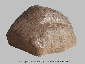 Валун №23 (71х63х41) d-52