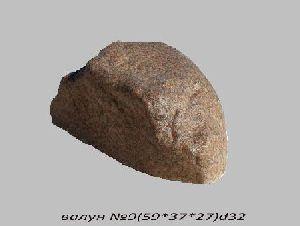 Валун №9 (59х37х27) d-32