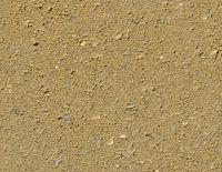 """Тротуарная плитка """"Урико"""" гладкая, цвет: желтый"""